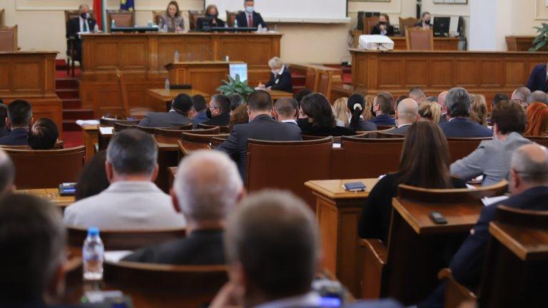 Така Народното събрание ще стане едно по-приятно за гледане и слушане място
