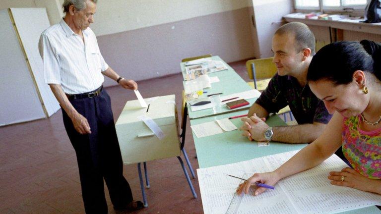 Проверката през интернет можете да направите на www.grao.bg/elections