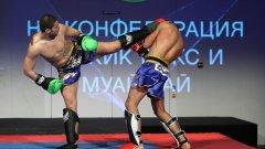 """За пръв път у нас бяха раздадени престижните награди на Националната асоциация на бойните спортове """"Златен пояс"""" 2018. Годишната церемония по награждаване се проведе на 1 декември в Sofia Event Center."""