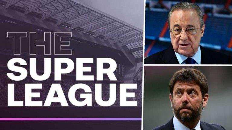 УЕФА започва разследване срещу Реал, Барса и Ювентус