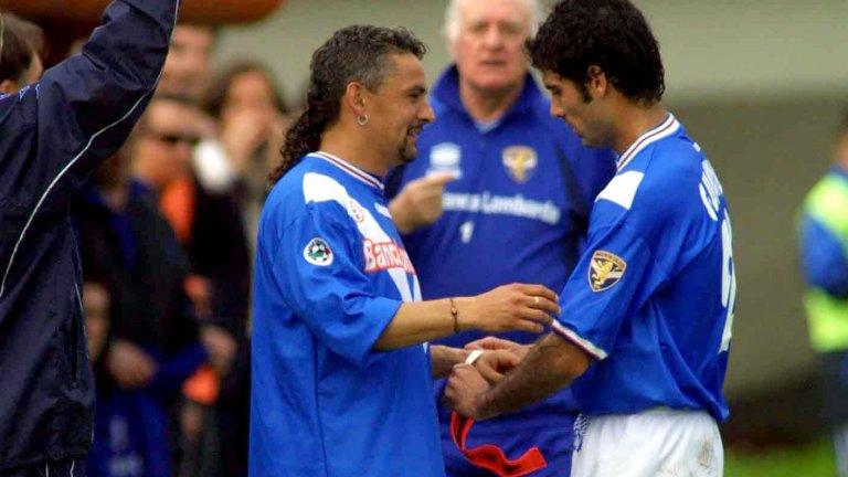 Гуардиола смята Баджо за един от най-добрите, с които е играл.