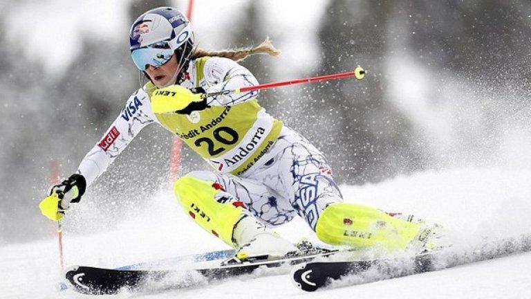 Скиорката Линдзи ВонИзвестната американска скиорка Линдзи Вот е много активна в социалните мрежи и по нищо не отстъпва на която и да е манекенка. Тя има над 1 милион последователи в Instagram.
