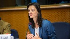 Очаква се за поста да бъде избрана Мария Габриел. Тя е евродепутат от ГЕРБ и ЕНП и ръководител на групата на партията в Европарламента.