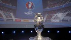 Евро 2016 започва след по-малко от месец.