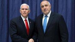 Визитата е била уговорена по време на срещата му с българския премиер Бойко Борисов