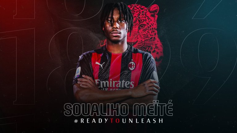 Милан осъществи първия си зимен трансфер