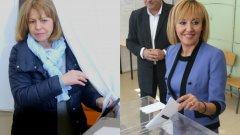 НА ЖИВО: Резултатите от втория тур на местните избори