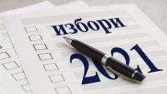 Месец преди вота 15% от заявилите, че ще гласуват, но не са решили за кого. Според Боряна Димитрова именно те ще решат резултатите от вота.