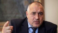 Пловдив пак изпадна от програмата на премиера