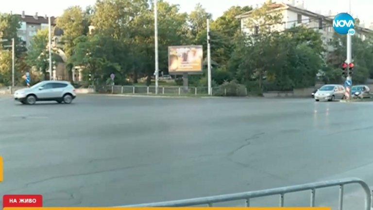 Движението в района около Румънското посолство в момента се осъществява нормално
