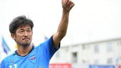 Миура е играл на четири континента и трудно може да преброи рекордите си, но така и не успя да участва на Световно първенство