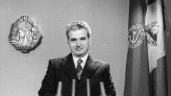На 25 декември 1989 г. румънският лидер Николае Чаушеску и съпругата му Елена са разстреляни в Търговище. (Повече - в галерията)