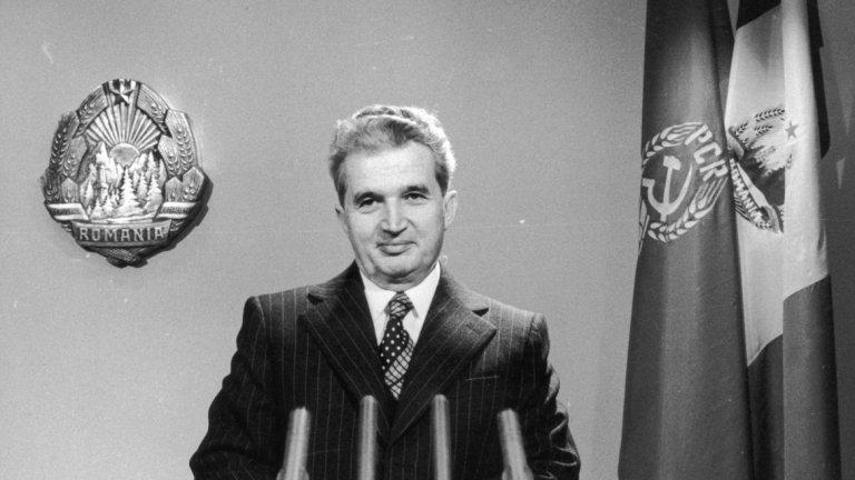 Разстрелът на Чаушеску и Румъния 30 години по-късно - Webcafe.bg