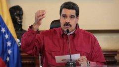 В последните дни лидерите призовават за протест срещу Мадуро