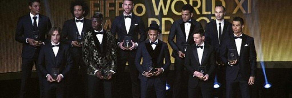 Ето го и идеалния отбор за изминалата година