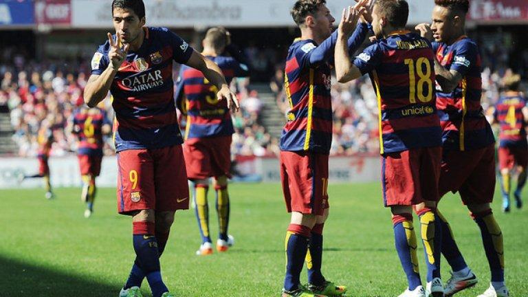 Суарес заби хеттрик в Гранада и даде титлата на Барселона - осма в последните 12 сезона. Доминация за историята.