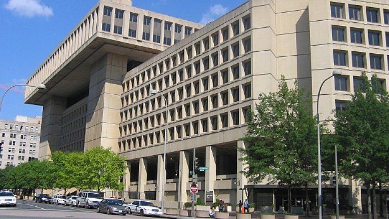 Разследването, при което в САЩ беше осветена руската шпионска група от нелегали, е било водено от ФБР