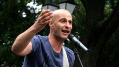 България и българинът не са вещи - когато ги разглеждаме само между качествата и недостатъците, ги лишаваме от душа