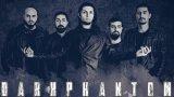 Dark Phantom е траш/дет метъл група от Ирак, която не се притеснява да вкарва социални и протестни послания в песните си