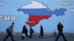 Анексирането на Кримския полуостров от Русия е отрицание на цялата структура на следвоенното устройство на Европа, закрепена в ред международни договори