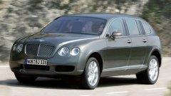 Все още циркулират само предположения как ще изглежда SUV-моделът на Bentley