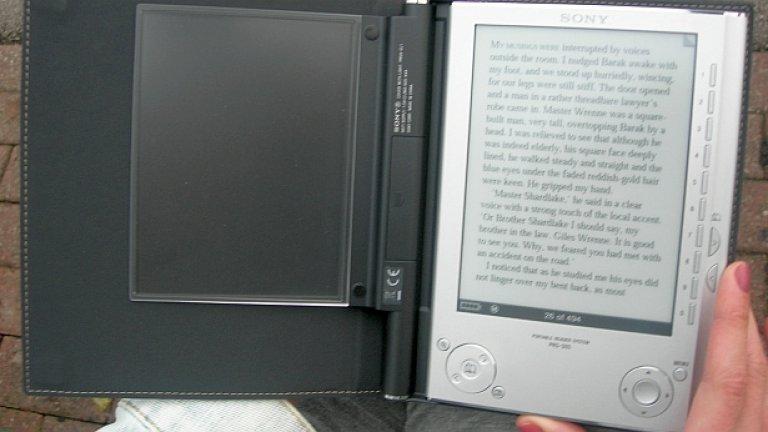 Електронните книги - бъдещето, което вече е тук