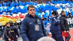 Четвърти пореден кръг тимът на Петър Хубчев не може да запише победа