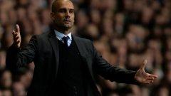 """""""Искам такава атмосфера на """"Етихад"""", заяви мениджърът на Манчестър Сити"""