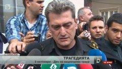 Синдикатът е против действията на друг синдикат - СФСМВР, от който настояват Николай Николов да освободи поста