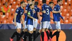 Аталанта е на 1/4-финал в Шампионската лига за пръв път в историята си, като успя да победи Валенсия и в реванша