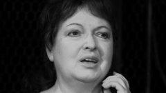 Почина актрисата Ванча Дойчева