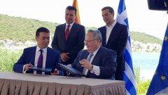 Македония и Гърция подписаха исторически договор