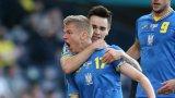 Героична Украйна сломи Швеция и очаква Англия на четвъртфинал