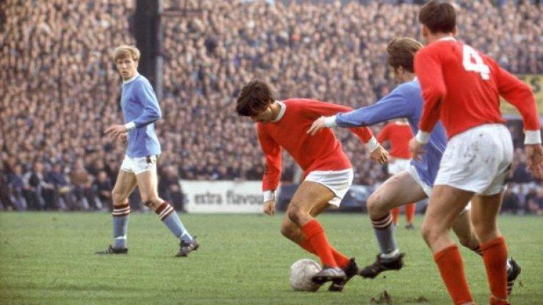 """30 септември 1967 г. - Заглушаване на шумните съседи. Бест в стихията му срещу Манчестър Сити. След три сезона извън елита, наречените наскоро """"шумни съседи"""" се завръщат и дори тръгват в преследване на титлата. Сити е пред Юнайтед в класирането, но два гола на Боби Чарлтън укротяват домакинската публика. Тя се възбужда здраво само, когато Стан Боулс и Брайън Кид си разменят по два-три удара в лицето, което не е необичайно за дербитата по онова време."""