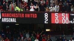 В дългата си кариера начело на Арсенал Арсен Венгер трябваше да изтърпи и няколко гръмки провала....