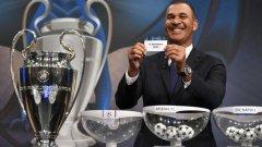 Днес ще станат ясни четвъртфиналите в Шампионската лига и Лига Европа.