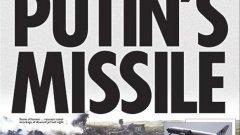"""""""Ракетата на Путин"""", категоричен е The Sun, вижте как другите вестници са отразили трагедията"""