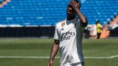 Винисиус пристигна в Реал Мадрид от Фламенго това лято срещу 45 милиона евро