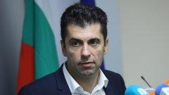 Служебният министър на икономиката и неговите колеги Василев и Денков обаче трябва да помнят, че кратък е пътят на славата в политиката, а краят, изниква неочаквано и грубо
