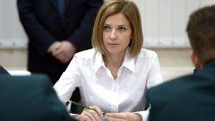 Бившият прокурор на Крим и настоящ депутат от руската Дума заяви, че Украйна е руска
