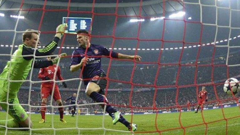 Оливие Жиру вкарва в 3-ата минута на реванша Байерн - Арсенал (0:2) отпреди година пак на този етап в Шампионската лига. Баварците мислеха, че са си свършили работата в Лондон с 3:1 и за малко не отлетяха извън турнира.