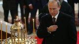 Не само вярващи, но и свещеници си позволяват критика срещу руския президент и начина, по който той управлява.