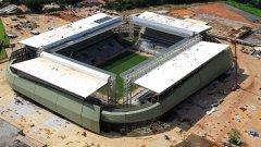 """""""Арена Пантанал"""" все още изглежда като строителна площадка"""