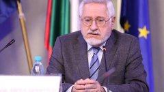 Отново не са намерени допирни точки при работата на смесената македоно-българска комисия по историческите въпроси