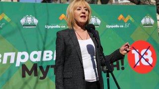 """Според лидерката на """"Изправи се! Мутри вън!"""" Борисов искал свикване на ВНС, за да остане премиер до живот"""