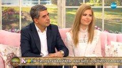 Деси Банова и Росен Плевнелиев чакат дете