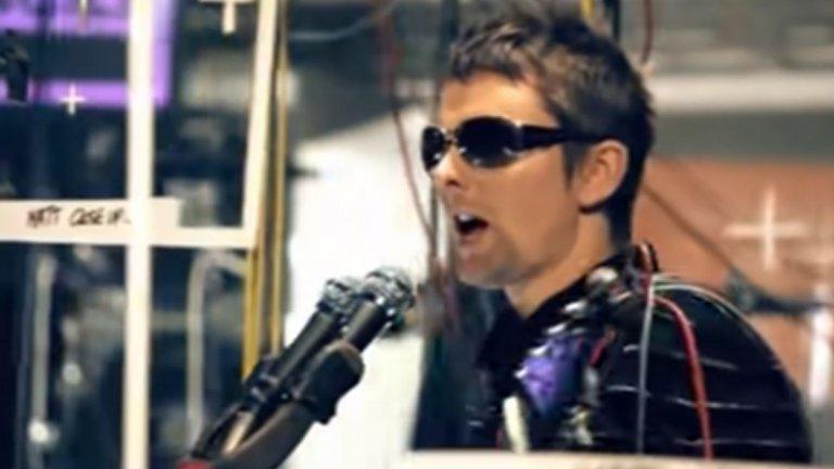 Muse - Undisclosed Desires  В случай на нужда от муза, обърнете се към Muse.