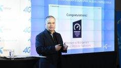 """Комисията твърди, че има подвеждаща реклама за 4G мрежата на """"Теленор"""""""