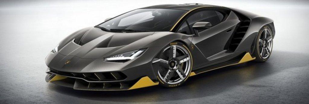 Производствената серия на Centenario ще е едва 40 коли: 20 купета и 20 кабриолета