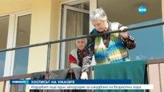 """""""Хранят ни. Перат ни. Къпят ни. Какво искате?"""", попита една от обитателките на """"хосписа"""", жена на 90 години.  Няма нищо по-тъжно от примирението в думите й."""